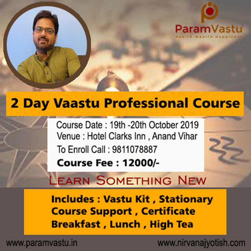 ParamVastu Professional Course